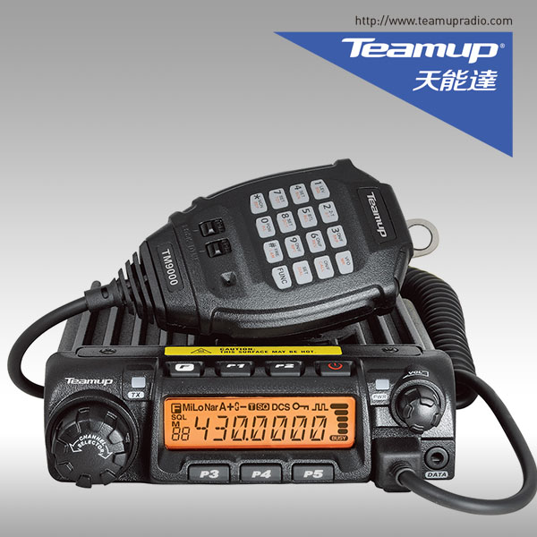 Car Two Way Radio