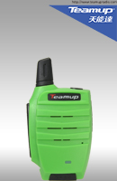 T166 two way radio
