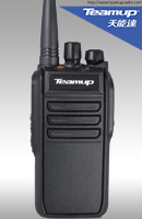 T388-two way radio